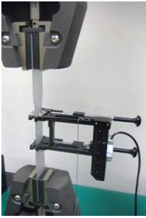 Extenciómetro